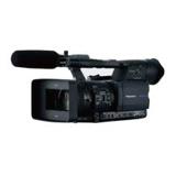 Sell panasonic ag-hmc150 hd digital camcorder at uSell.com