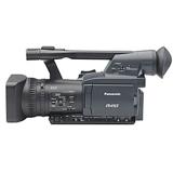 Sell panasonic ag-hpx170 digital camcorder at uSell.com