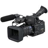 sony sony hvr-z7u digital camcorder