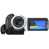 Sell sony handycam hdr-hc5 high definition digital camcorder at uSell.com