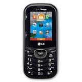 Sell LG Cosmos 2 at uSell.com