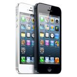 Sell Apple iPhone 5 16GB (Verizon) at uSell.com