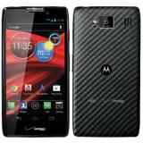 Sell Motorola Droid RAZR MAXX HD at uSell.com