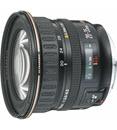 Canon EF 20-35mm f/3.5-4.5 USM Lens