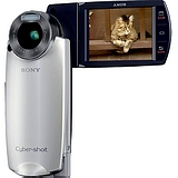 Sell sony cyber-shot dsc-m2 at uSell.com