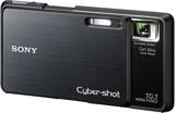 Sell sony cyber-shot dsc-g3 digital camera at uSell.com