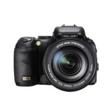 Sell fujifilm finepix s200exr digital camera at uSell.com
