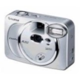 Sell fujifilm finepix a202 digital camera at uSell.com