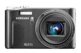 Sell samsung hz10 digital camera at uSell.com