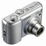 Sell samsung digimax d103 digital camera at uSell.com