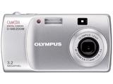 Sell olympus camedia d-540 zoom digital camera at uSell.com